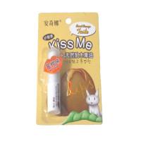 Kiss me lip 2